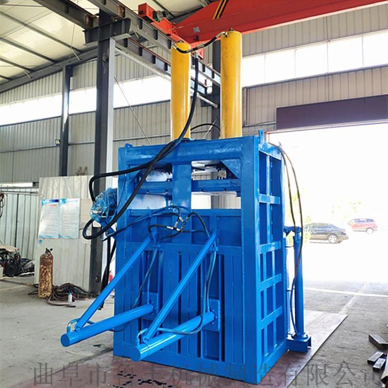 新型40吨立式打包机压纸机