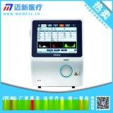 邁瑞BC-20全自動三分類血細胞分析儀