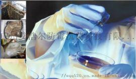 防霉清洁剂, 皮沙发,皮革制品专用,用厂家直销