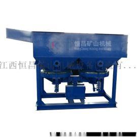 广西供应跳汰机 小型矿用跳汰机 锰矿跳汰机流程
