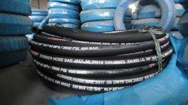德标 美标 国标3层钢丝编织橡胶高压管
