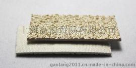 纺织机防滑带 糙面橡皮      1892