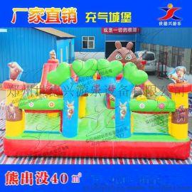 兒童充氣城堡充氣玩具專業氣包設計室外遊樂