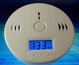 一氧化碳报警器LCD液晶屏TN正显LCD液晶屏宽视角LCD液晶