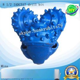 厂家直销 8.5寸 三牙轮钻头 镶齿牙轮钻头 各种型号钻头