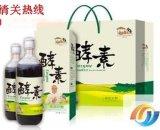 上海酵素进口清关