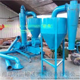 供应小型化肥颗粒真空输送机 化肥颗粒气力吸料机采购商y2