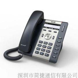 深简捷ATCOM彩虹Rainbow 1网络IP电话机SIP话机美国式样悦目直板VoIP