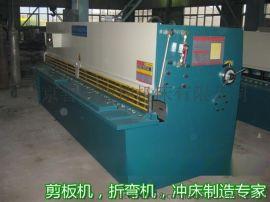 福州QC12K-液压数控剪板机服务好质量好
