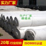 高透水150g短丝无纺土工布