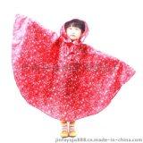 儿童雨衣星星印花男女宝宝可爱学生斗篷式五角星雨披进口外贸雨衣