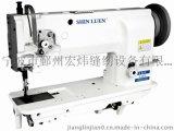 鑫轮牌S-6610/6620单双针综合送料平缝机缝纫机