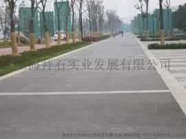☆紅色透水混凝土地面【上海透水混凝土地坪】廠家|施工|價格