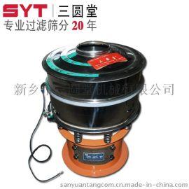 实用(面粉)超声波振动筛/效率高/筛分精细/三圆堂机械