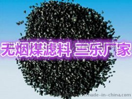 长沙优质无烟煤滤料价格优惠,质量保证