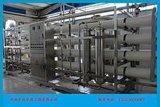 小型水厂/食品饮料厂专用纯净水处理设备