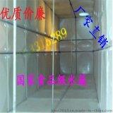 北京水箱-水处理设备厂家-玻璃钢水箱最新质量标准
