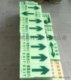 地鐵疏散蓄光導向標識發光地標