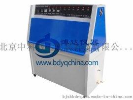 上海ZN-P紫外光老化试验机