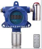 固定式在线二氧化氮气体检测报警仪