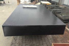 大理石平板GB4987-85标准