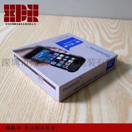 深圳手机类包装设计打造南京iphone手机包装盒包装设计与