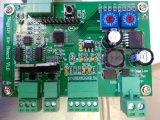 負壓控制板可相容彩神機器