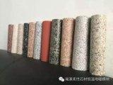瑞源RY600*800柔性多彩柔性石材外墙饰面材料