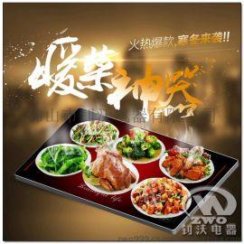 卓亚WMB-001多功能保温养生桌暖菜桌暖菜板饭菜保温取暖**会销礼品保