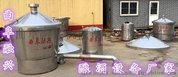 四川蒸汽式白酒釀酒設備價格