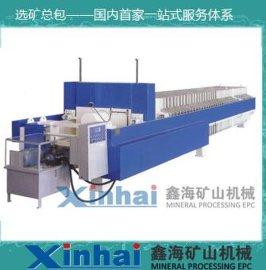 山东鑫海选矿机械程控自动液压厢式压滤机脱水设备