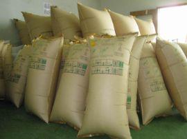 50*100CM集装箱填充气袋 货柜填充充气袋 牛皮纸袋