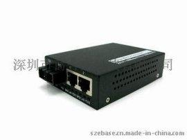 易睿信两口网络光纤收发器E-5502