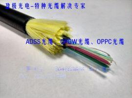 ADSS ADSS光缆金具 ADSS-16B1-PE