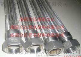 厂家供应波纹JR不锈钢金属软管