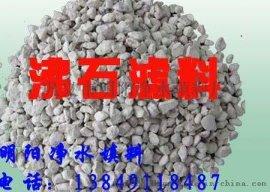山西沸石滤料应用领域
