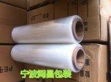 採購PE纏繞膜,浙江纏繞膜生產廠家,優質拉伸纏繞膜