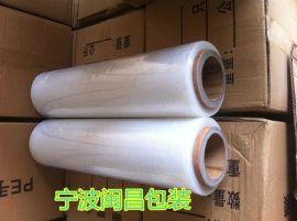 采购PE缠绕膜,浙江缠绕膜生产厂家,优质拉伸缠绕膜
