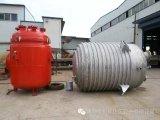 優質不鏽鋼外半管反應罐K3000L