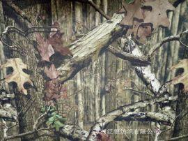 打猎迷彩布,迷彩帐篷布,狩猎帐篷布,阻燃帐篷布,帐篷布