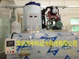 深圳制冰设备供应商片冰机