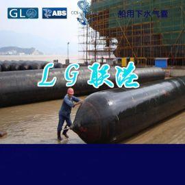 青岛联港 船用下水气囊 充气橡胶气囊专业 生产厂家 价格低廉