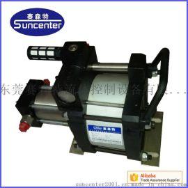 东莞赛森特DGG400液体增压器 气液增压器 液态二氧化碳增压泵