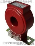 高精度低壓電流互感器 AKH0.66J-30I 15/5 優質供應商
