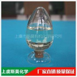 聚环氧氯丙烷-二甲胺70%(环氧氯丙烷-二甲胺共聚物)用作杀菌剂