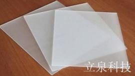 深圳绝缘材料厂家供应亚克力板