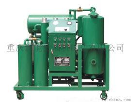 ZJT-30变压器油脱色真空滤油机