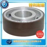 无心磨床树脂金刚石砂轮/磨陶瓷外圆磨金刚石树脂砂轮