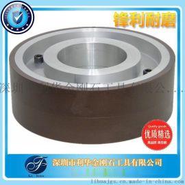 無心磨牀樹脂金剛石砂輪/磨陶瓷外圓磨金剛石樹脂砂輪
