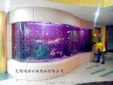 鑲嵌入式魚缸 定做別墅魚缸 定做大型魚缸 水草魚缸 弧形魚缸